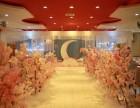 开州区摩朵婚礼专心制作婚礼服务
