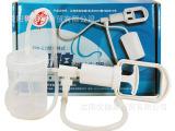 百合洗鼻器 手动型 洗鼻器FW-L1型 过敏性鼻炎鼻腔清洗器