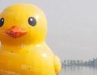 现有水上脚踏车2艘水上滚筒球3颗大黄鸭1个售卖或出
