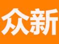 代办公司/个体工商户注册 变更 注销 进出口权