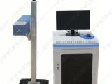 激光打标机 万霆激光设备(已认证)