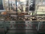 大连喜家德水饺店的水饺炉哪儿有生产的