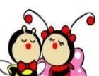 北京小蜜蜂婚姻服务有限公司加盟 婚姻服务