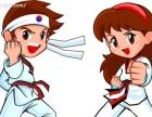 智信艺术培训中心—跆拳道暑期班优惠活动