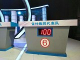 知識競賽搶答器設備租賃 成都租賃服務中心