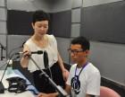 北京电视台夏令营招收5-16岁孩子