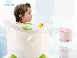 儿童蛋蛋座便器马桶儿童双色浴架爱心浴盆洗澡盆雷迪加小号浴桶