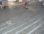 北京燕郊浇筑楼板别墅现浇隔层楼板