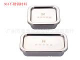 304不锈钢食物盒食物留置盒 食品留样盒保鲜盒 长方形正方形 餐