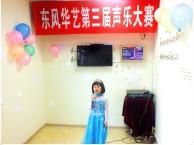 深圳市火车站唱歌培训名师一对一培训浅谈通俗唱法的咬字
