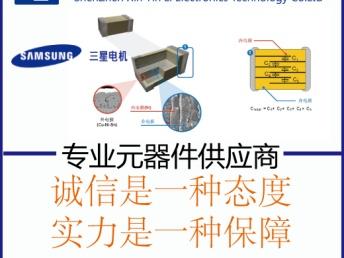 芯引力贴片电容0603三星0.19 毫米mm 安全可靠
