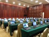 廣州批量電腦出租,會展會議筆記本電腦租賃