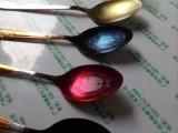 金属着五彩色 适用于铁 铝 铜 铁 锌上做染色剂 着色剂