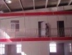 桐城活动房 钢结构 圆弧棚 彩钢板房 仓库 雨棚