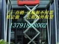 寿光出租赁升降机,潍坊有出租升降机平台,青州升降平台