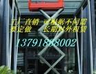 寿光出租赁升降车机潍坊平台青州登高车昌邑乐架子