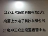 【江苏上水科技】高端专业美缝、保洁,可私人定制