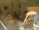 装修工 贴瓷砖泥水工, 水电工,刮光刷漆工种齐