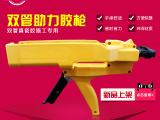 助力胶枪 双管真瓷胶专用胶枪 省时省力 陶瓷胶施工 正品工具