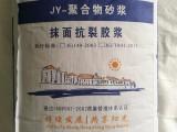 南京抹面抗裂砂浆 专为外墙保温抹面工程研发 确保永久不开裂