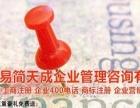 聊城代理记账 纳税申报 代办理 一般纳税人资格
