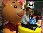 海贝儿儿童乐园加盟优势有哪些 加盟电话多少 加盟费多少