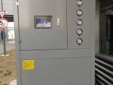 皮革压花辊及烘箱控温 冷水机定制 油温机组