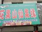 东鲁街道 莘县振兴街希望小学西20 百货超市 商业街卖场