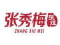 餐饮加盟店 餐饮连锁品牌,哈尔滨张姐烤肉拌饭怎么加盟