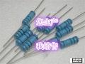 电阻器生产制作