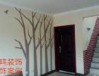 东莞市专业房屋装修装饰施工