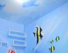 幼儿园彩绘公司