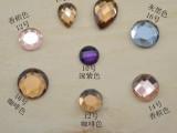 水晶散珠子 异型平底钻 diy饰品配件 贴钻 平底钻 D020