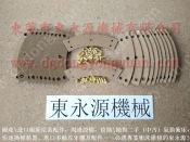 CF冲床离合板, KB400离合器配件 找专业冲床的东永源