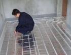 专业地热清洗 地热安装地热打压 服务好来电享优惠
