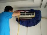珠海专业窗帘清洗,衣服干洗 婚纱 沙发空调家电清洗
