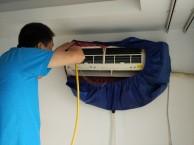 珠海专业空调清洗 洗衣机清洗,干洗