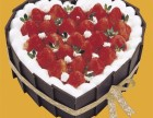蛋糕加盟榜,广州九瑞餐饮管理有限公司达妃雅烘培优质饮品