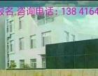 辽宁锦州 渤大驾校韩永良教练