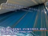 PVC塑料瓦 pvc波浪瓦厂家批发