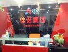 专业注册香港公司 香港公司开户 恒生 星展银行