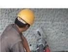 工程打孔、专业打孔,各种楼板、砖墙、混凝土墙