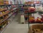 白寨镇超市转让