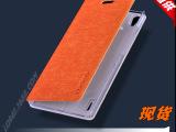 **工厂直供联想A788T手机套保护套皮套 带内胆手机壳保护壳套