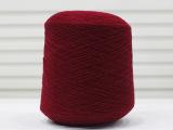 外贸特价毛线 羔羊绒毛线羊绒纱线产家库存尾货处 YR8037