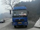 宜昌至全国各地公路运输整车及零担