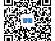 专业提供海南网络推广营销,欢迎致电本公司
