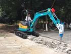 闵行小挖机出租 小型挖掘机 微型挖掘机租赁 出租