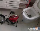 滨江区马桶疏通 通下水道 杭州管道清洗 化粪池清理