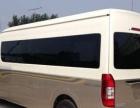 别克GL8、商务车、长途、旅游、会议接送、个人包车